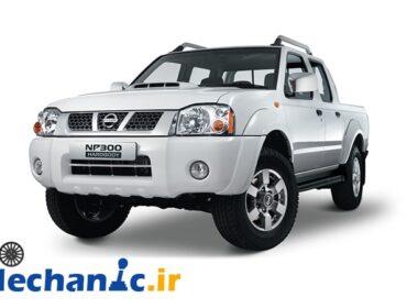 Nissan Pickup repair guide min 370x280 - پرداخت